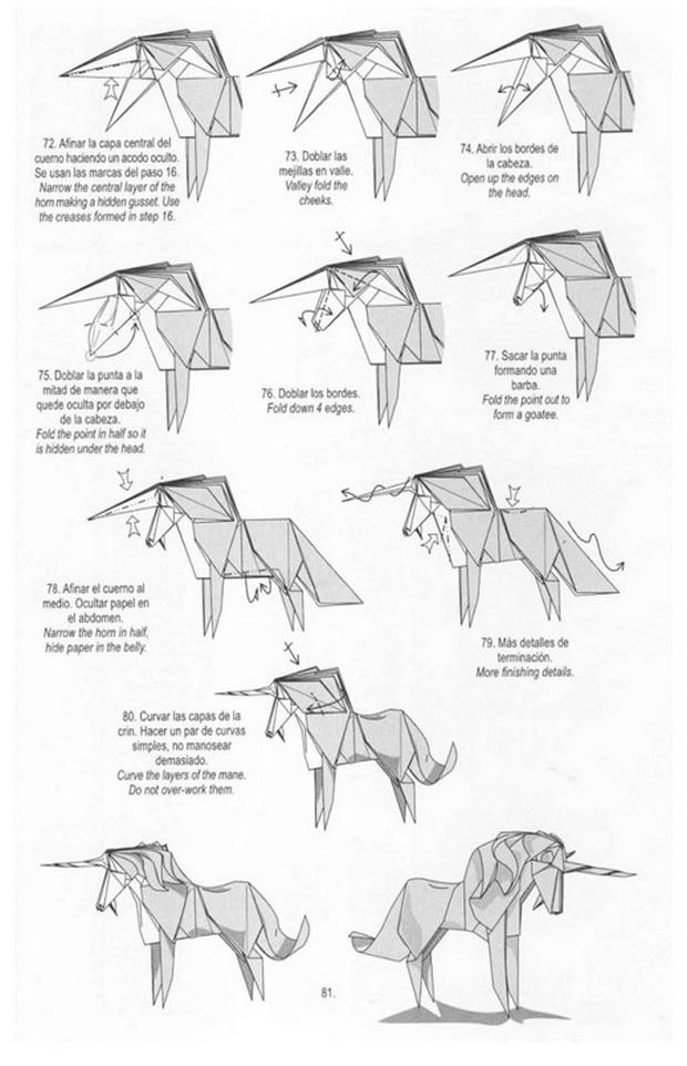 Оригами единорог схемы.
